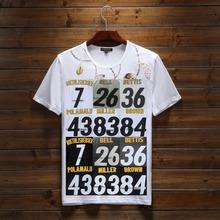 7 Ben Roethlisberger 26 Le'Veon Bell 43 Troy Polamalu 84 Antonio Brown 36 Jerome Bettis Color:White Black Size:M~XXXL(China (Mainland))