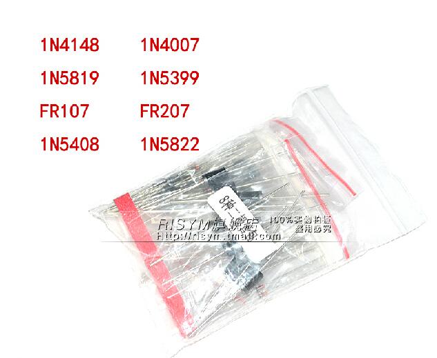 HKPAP Free shipping DIP diode 1N4148 1N4007 FR107 1N5408 1N5822 8 type Total 100pcs(China (Mainland))