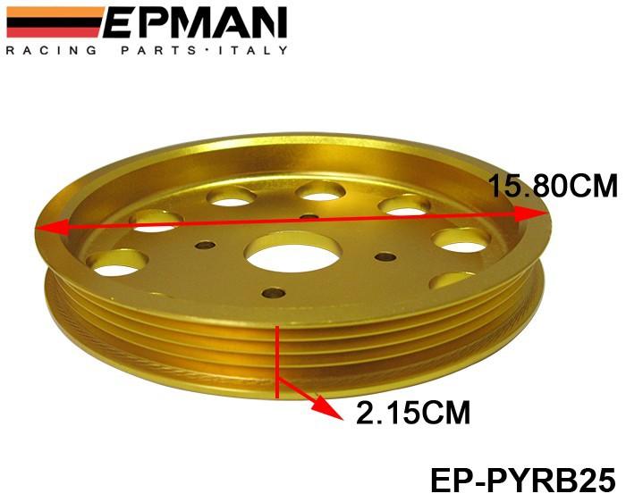 EPMAN Aluminium Alloy Light Crank Engine Pulley Set for Nissan Skyline R32 R33 RB25DET GTS EP