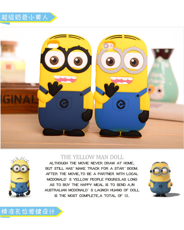 3D Cute cartoon model silicon material Despicable Me Yellow two-eye Minion Cover fundas capinpa for LenovoS60 S60t S60-t S60-w(China (Mainland))