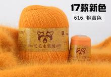 50 + 20 г/комплект очень мягкая ручная вязка длинная плюшевая норковая кашемировая пряжа высокого качества нитки для вязания для кардигана св...(China)