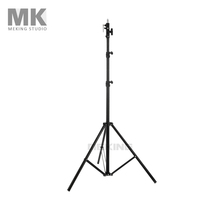 Photo Studio Video Light Stand with Flash Bracket/Umbrella Holder 260cm/8.7ft MX-2600 support system