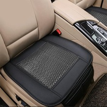 Buy BigAnt 2pc Breathable Rattan Design Car Seat Pad Covers Office Chair PU Leather Bamboo Charcoal Black brown for $31.07 in AliExpress store