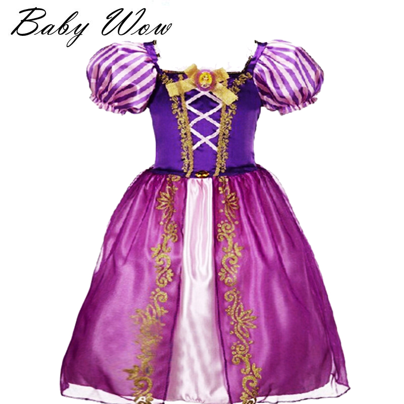 Age2-9Years Princess Girls Cinderella Dress Children Clothing Rapunzel Aurora Kids Cosplay Costume Masquerade Ball Gowns For Kid(China (Mainland))