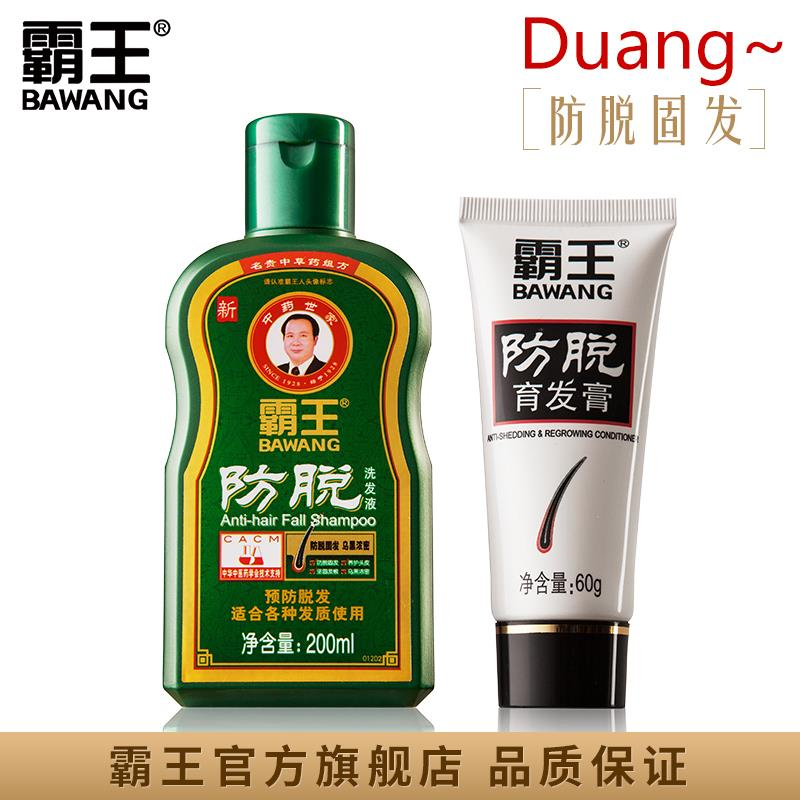 chinese herbs for hair growth