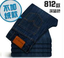 RXS2015T autumn Mens Slim Straight jeans, stretch jeans(China (Mainland))
