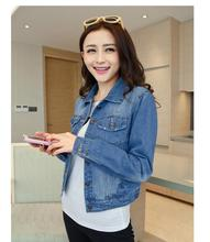 2016 Spring Autumn Woman Basic All-purpose Jean Long Sleeve Jackets,Denim Short Coat Vintage Ripped For Women Top Clothing,H15