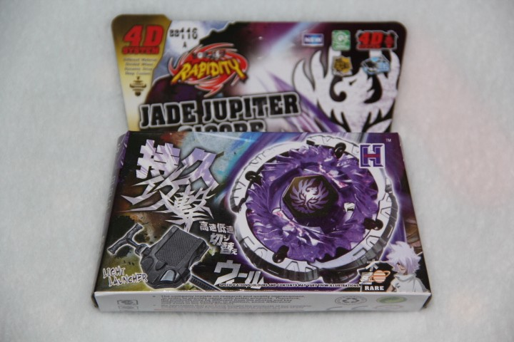4D Hot Sale Beyblade 1pcs Metal Fusion Set FUSION HADES AD145SWD BB123 Kids Game Toys Children Arena Christ