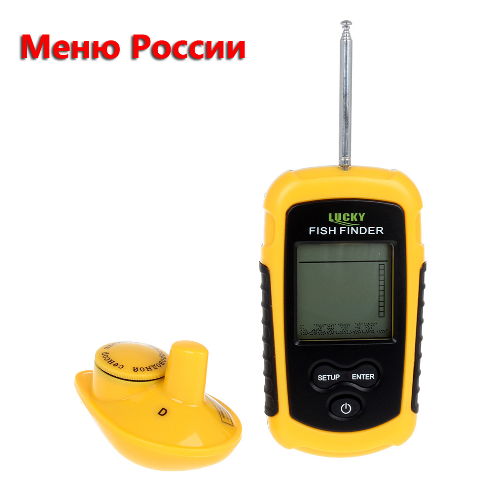 Free Shipping!Russian Menu!!Lucky FFW1108-1 Portable 100m Wireless Fish Finder Alarm 40M/130FT Sonar Depth Ocean River<br>