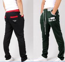 2015 autumn sweatpants sport men pants 2xu pantalones outdoor army harem pants men casual loose trousers male m l xl xxl