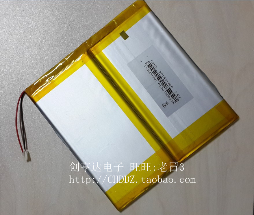 CUBE U9GT2 11000mAh behalf 3670140 CUBE U19GT Tablet For Battery(China (Mainland))