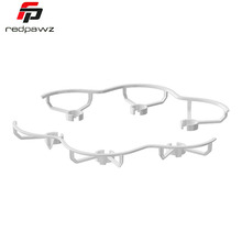 Original FQ777-126C RC Helicopter Quadcopter Spare Parts and Accessories FQ777 126C Spare Part Protective Guard