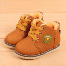 Ботинки  от POP Shoes  для Мужская артикул 2041853819