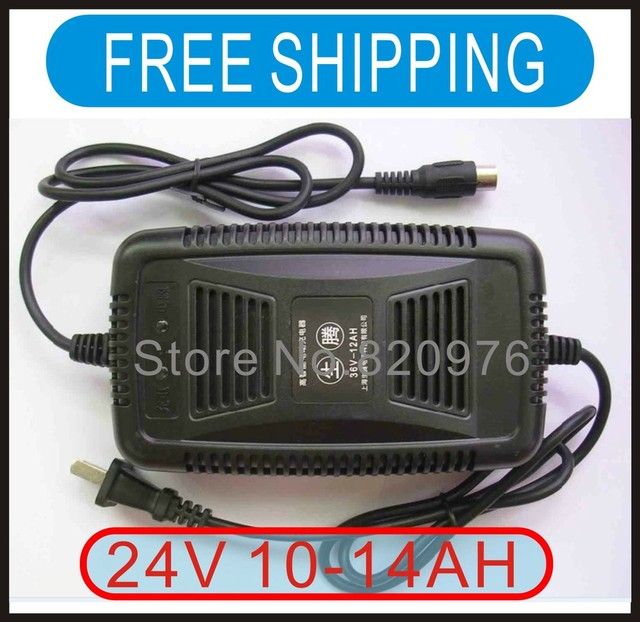 smart electric motorcycle charger 24V 10-14Ah Electric motorcycle power adapter DC Jack is round+Free Shipping