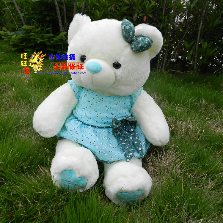 The lovely white teddy bear doll plush teddy bear toy with blue skirt and bow birthday gift about 65cm<br><br>Aliexpress