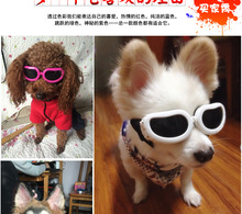 2016 Fashion Mini small dog sunglasses, dog  coll goggles, pet supplies, Protection Glasses Pet Products Pet Accessories