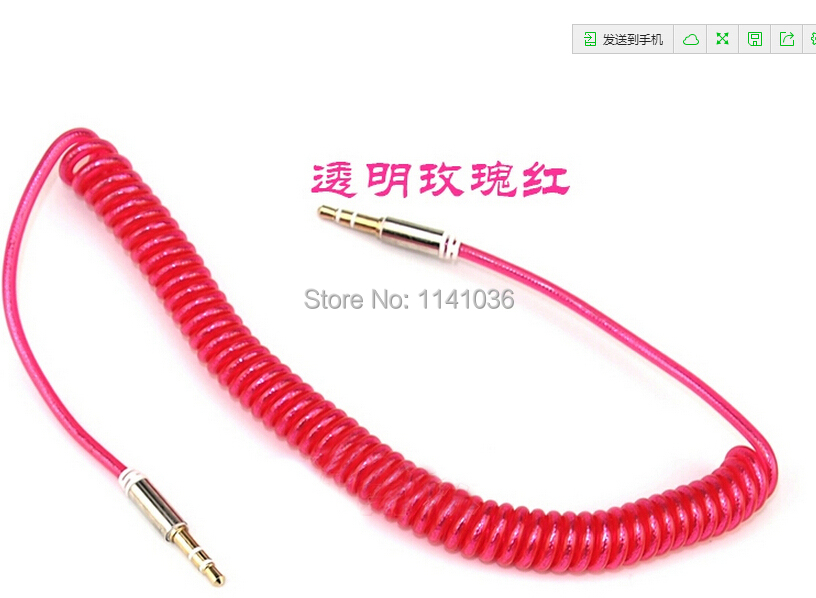 3.5 Male to Male Spring Retractable Extension Spiral Stretch Crystal AUX Audio Cable for phone car mp3 mp4 50 pcs/lot(China (Mainland))