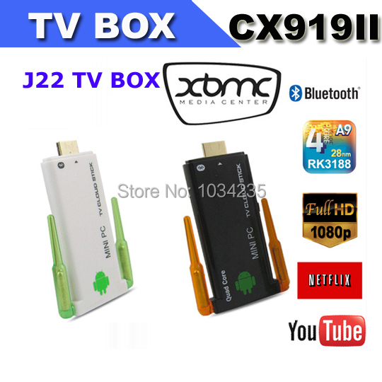 2015 Hot quad core j22 rk3188 mini pc android cx-919ii tv box cortex a9 2gb ram 8gb flash duplo wifi antena cx919 cx919ii(China (Mainland))