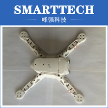 Professional Drone With Camera And Gps