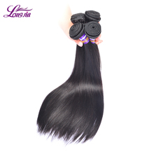 Luxy Hair Company Eurasian Virgin Straight Human Hair Cheap Human Hair 100g Bundles No Shedding King Eurasian Virgin Hair
