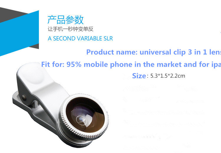 New Fisheye 3 in 1 lenses for universal mobile phone camera wide macro fish eye lens for iphone 6s samsung s5 s6 xiaomi MI4 red