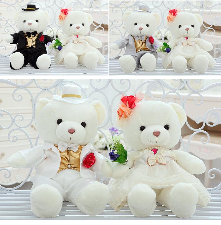 1 Couple Bear Wedding Teddy Bear, Stuffed Animals & Plush Toys Girl Gift - Great Toy Store store