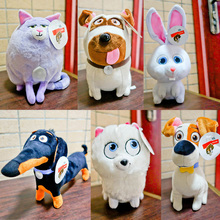 2016 New Movie 20cm The Secret Life Of Pets Plush Toys Max Snowball Gidget Mel Chloe Buddy Animals Cartoon Doll Stuffed Toy Gift