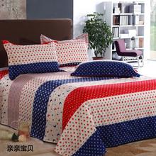 Реактивная печать 100% хлопок кровать лист, Животное / растение изображения европейский стиль листов / хлопок кровать листов, 1 — 24