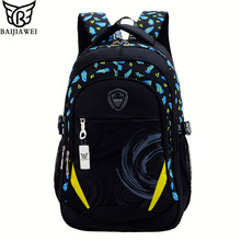 2016 New Children School Bag Alleviate Burdens Unisex Kids Backpack Casual Bags Backpacks For Teenage School bag(China (Mainland))