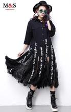 Melinda Style 2015 new women long shirt letter pattern tassel lace decorated long blouse free shipping(China (Mainland))