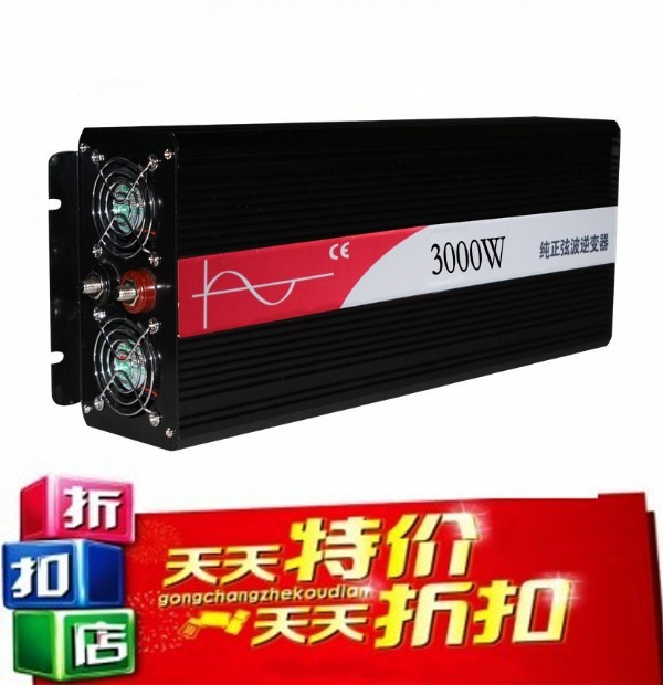 Pure sine wave inverter 3000W 110/220V 48/12VDC, CE certificate, PV Solar Inverter, Power inverter, Car Inverter Converter