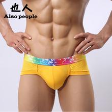 Popular Men's Underwear Briefs Fashion Men's Underwear Fashion Short Triangle mesh underwear Men's Shorts(China (Mainland))