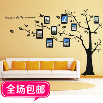 Freeshipping DIY Decoration Fashion Wall stickers with 8 photo frames living room tv wall sofa wall decoration 0.7MX0.5M