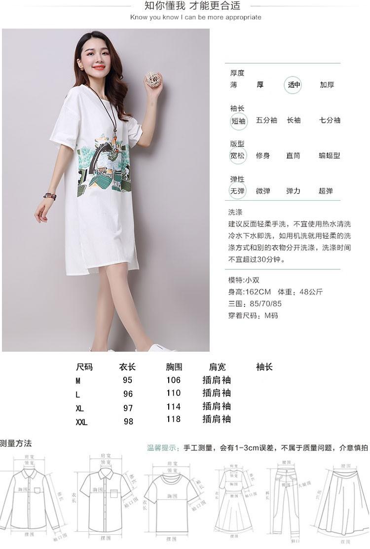 Vestido Gestante Simples