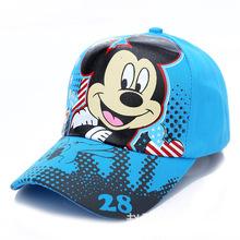 2015 New Summer Top Fashion Boys Mickey Active Visors Baby Sun Hat Kids Character Children Basin Cap Free Shipping mm01(China (Mainland))