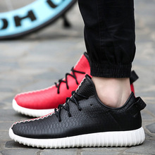 men yeezy shoes 2016 spring summer platform casual shoes europe style men dancing students shoes man Skid free shipping J5(China (Mainland))