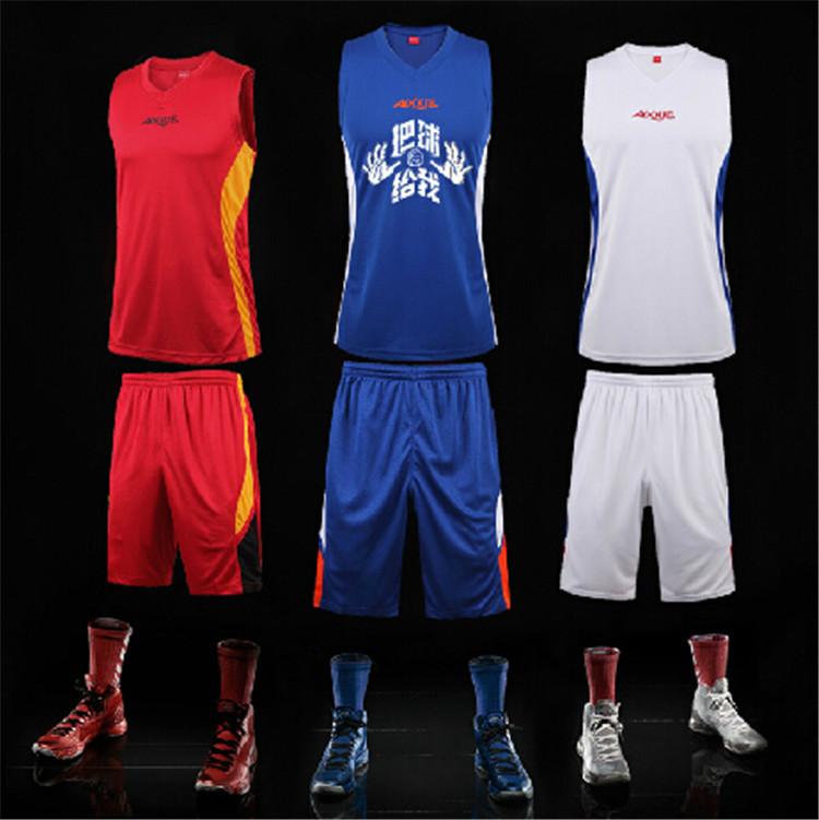 D1206Free Shipping new men Personality customization basketball team uniforms Red blue black kids Basketball jersey clothes set(China (Mainland))