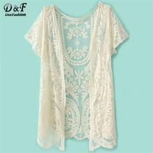 2015 Lady's New Hot Selling Fashion Women's Clothing Brand White Short Sleeve Crochet Net Lace Cardigan(China (Mainland))