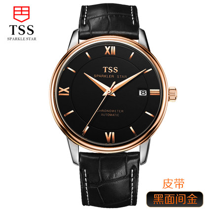 Здесь можно купить  TSS watches men luxury brand geneva watch automatic mechanical watch business waterproof Leather belts 18K gold disc T802809  Ювелирные изделия и часы