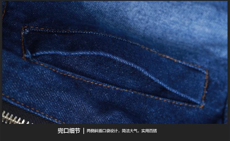 Скидки на Дети Девушки Джинсовая Куртка Корейских Детей Новые Осенние Пальто Детей Короткие Джинсы Дети Одежда Синий Печать