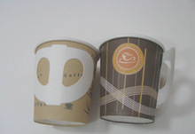 Paper coffee cup You can homemade coffee(China (Mainland))