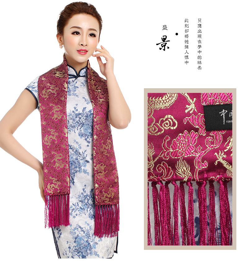 scarf for women cool scarf buy silk scarf(China (Mainland))