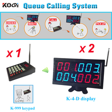 Restaurant equipment Queue paging system one keypad with 2pcs display receiver show 4 groups calling number at the same time(China (Mainland))