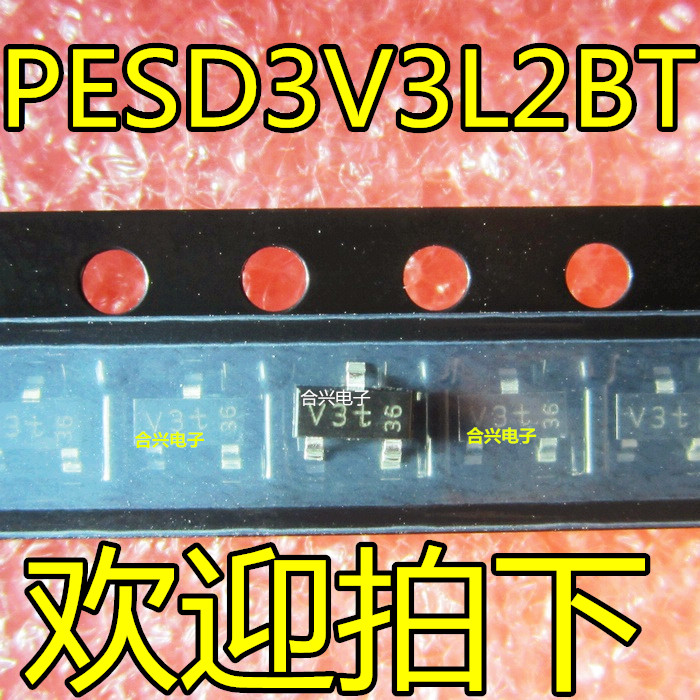 Free shipping PESD3V3L2BT Code V3t SOT23 LCD TV board used patch ESD protection(China (Mainland))