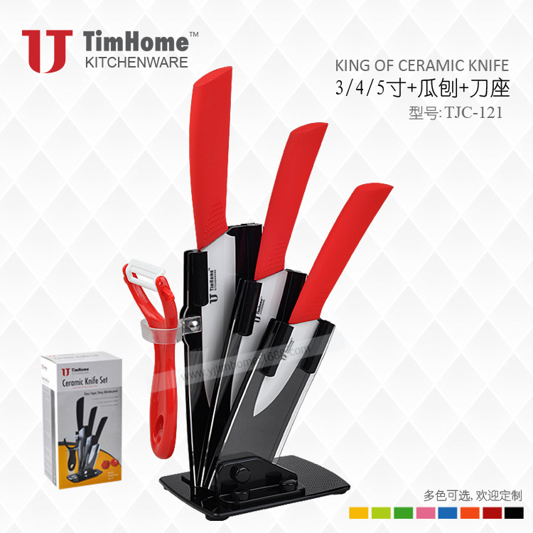"Finger Guard as Free GIFT Timhome Zirconia Ceramic Knife sets 3""4""5""6""Kitchen Knife with covers Free Shipping(China (Mainland))"
