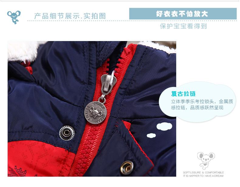 Скидки на Детские жилет съемная капюшоном национальной печати жилет верхняя одежда 2015 бренд дизайнер зимняя куртка с капюшоном жилет