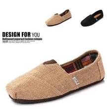 Factory Wholesale Classic linen Canvas Shoes Adult woman man flat casual canvas shoes Pure Tom shoes Sneakers Free shippi