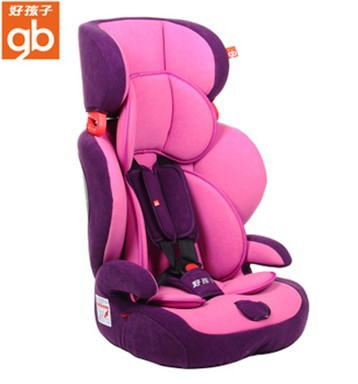 limited time limited plastic 6 months gs striped goodbaby car safety seat 9 months 12 years. Black Bedroom Furniture Sets. Home Design Ideas