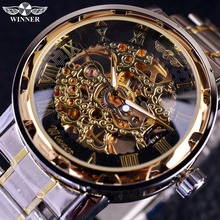 Mens Classic Transparent Steampunk Relogio Automatic Skeleton Mechanical Man Fashion Casual Stainless Self Wind Full Steel Watch