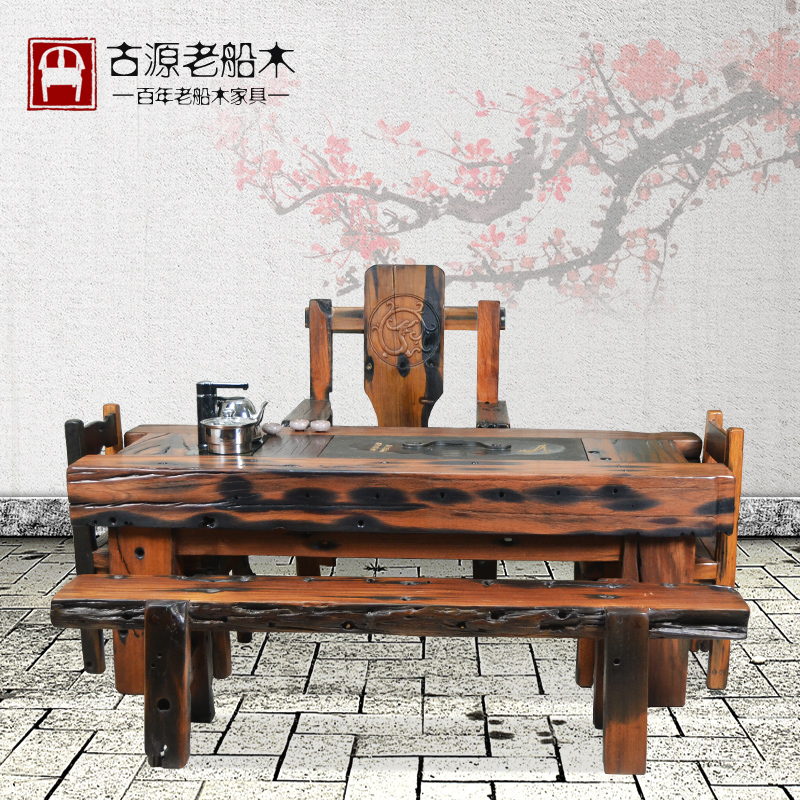 Old Furniture Factory Direct Original Ecological Wood Coffee Table Tea And Chairs Living Room